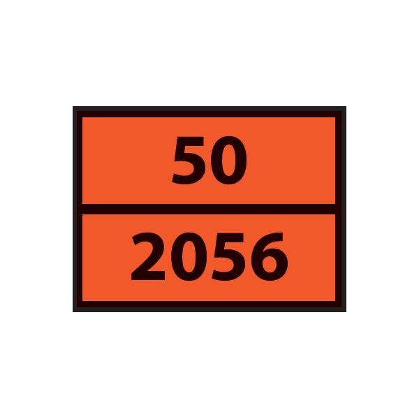 Plaque ADR pour camion Engrais au nitrate d'ammonium - 400x300mm