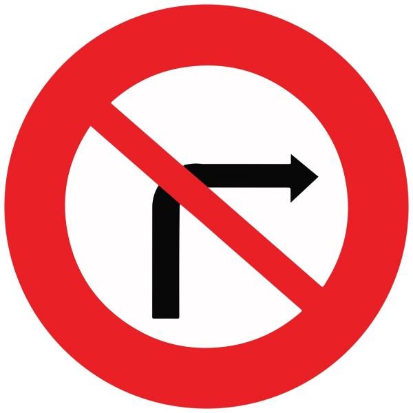 Panneau de circulation Plat Aludibond - Interdiction de tourner à droite