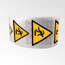 """Rouleau de Pictogrammes de Danger ISO EN 7010 """"Trébuchement"""" W007"""