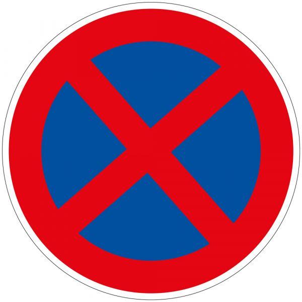 Panneau d'Interdiction B6d : Arrêt et Stationnement Interdits